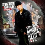 "Avatar Young Blaze - ""From Russia, With Love Mixtape"" - 2009"